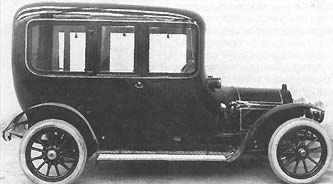 Верморель-12CV