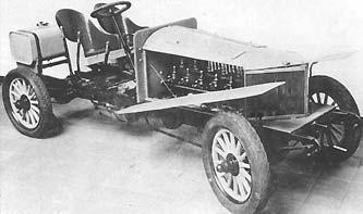 Спикер-50НР